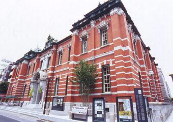 京都府京都文化博物館 写真