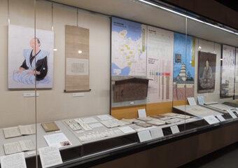 亀岡市文化資料館 写真