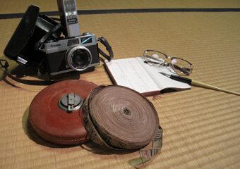 長岡京市立中山修一記念館 写真