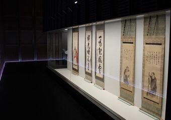 黄檗山萬福寺文華殿 写真