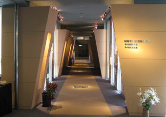 城陽市歴史民俗資料館(五里ごり館) 写真